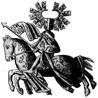 Hertig_Erik_Magnusson_(från_hans_sigill) (1)